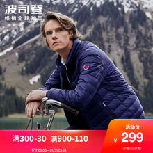 Boston Light Down Short Men's Short Style 2019 New Autumn and Winter Collar Fashion Jacket B90131011