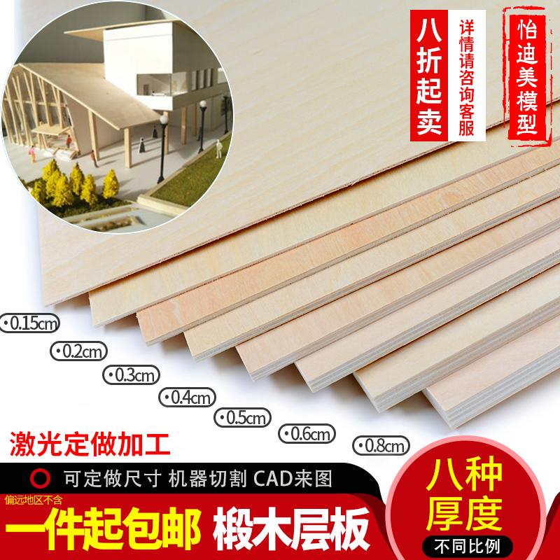 Плиты для отделки / Декоративные панели Артикул 37740040440