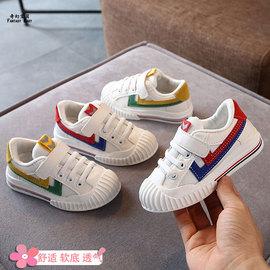 宝宝网鞋透气网面小童板鞋2020年新款女童小白鞋运动鞋春秋男童鞋图片