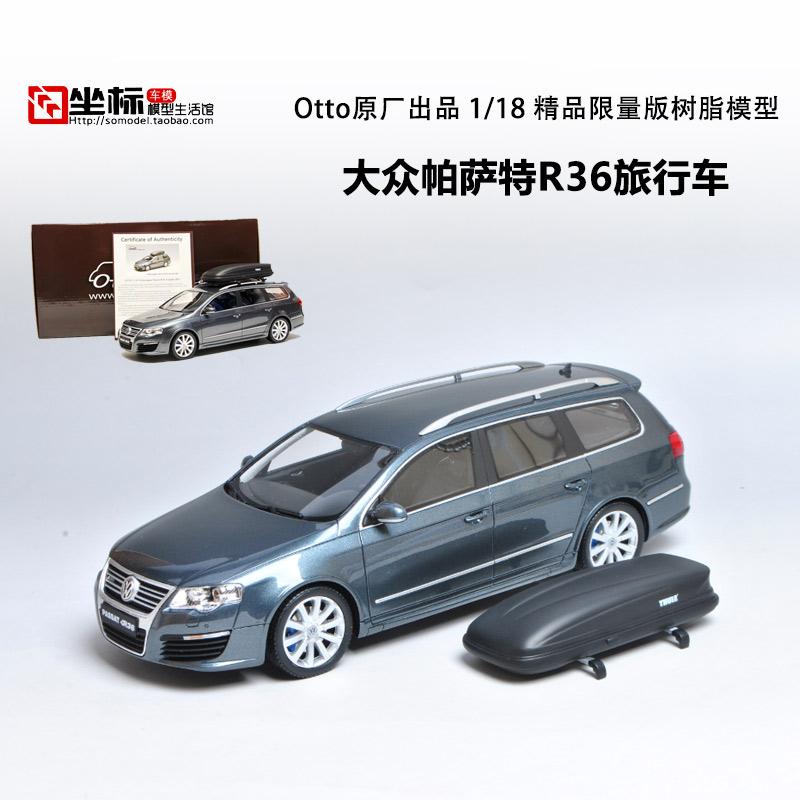 大众R36车模 OTTO限量版1:18大众迈腾R36 B6旅行车仿真汽车模型
