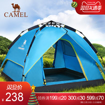 Camel Camel Outdoor Tent double 3-4 people automatic field camping rain-proof windproof double tent thickness