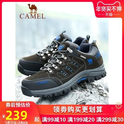 骆驼男鞋真皮户外登山鞋防水防滑秋冬季保暖牛皮徒步运动鞋旅游鞋