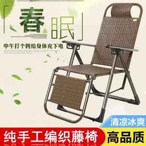 加固躺椅折叠藤椅白领办公室午休椅午睡椅仿藤椅休闲茶楼躺椅子