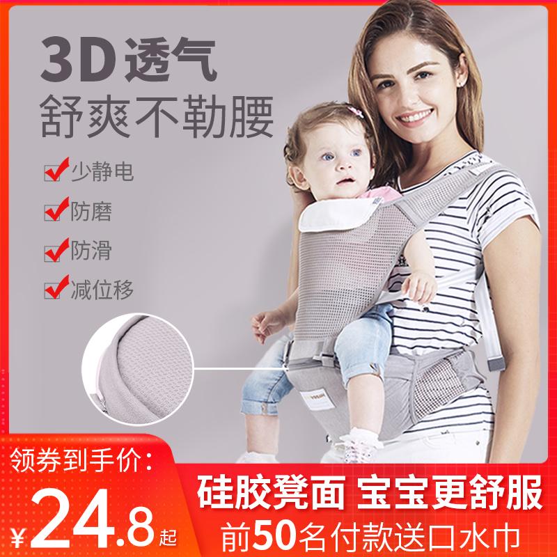 婴儿背带前后两用前抱式腰凳婴儿轻便四季抱娃神器多功能宝宝夏季