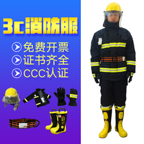 3C Certified Fire Service new national Standard Fire protection fire-extinguishing firefighting suit five pieces set protective clothing