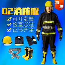 Fire 02 thick style fire and clothing fire protection suit set fire fighting suit protective clothing