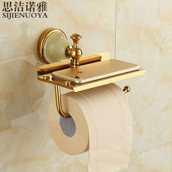 欧式雕花玉石全铜纸巾架浴室五金挂件手机置物厕纸手纸架可免打孔