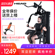 Head Hyde comprehensive trainer single station sports fitness equipment Home multifunctional large power equipment