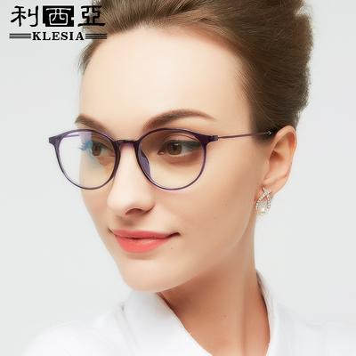 智能多焦点看远看近女士防蓝光老花镜男超轻远近两用变焦老花眼镜