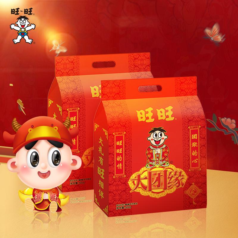 旺旺 大团缘 零食大礼包 600g*2盒