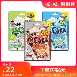 旺旺【超qq软糖48g*4】汽水味状qq糖