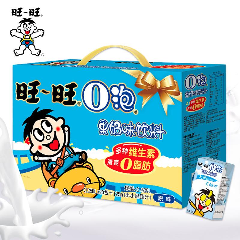 旺旺旺仔O泡果奶味飲料125ml~20 原味兒童 整箱飲品