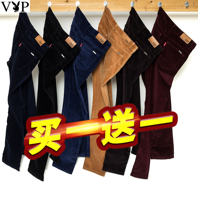 Playboy corduroy casual mens pants autumn straight tube slim fitting cashmere small foot elastic business winter long pants