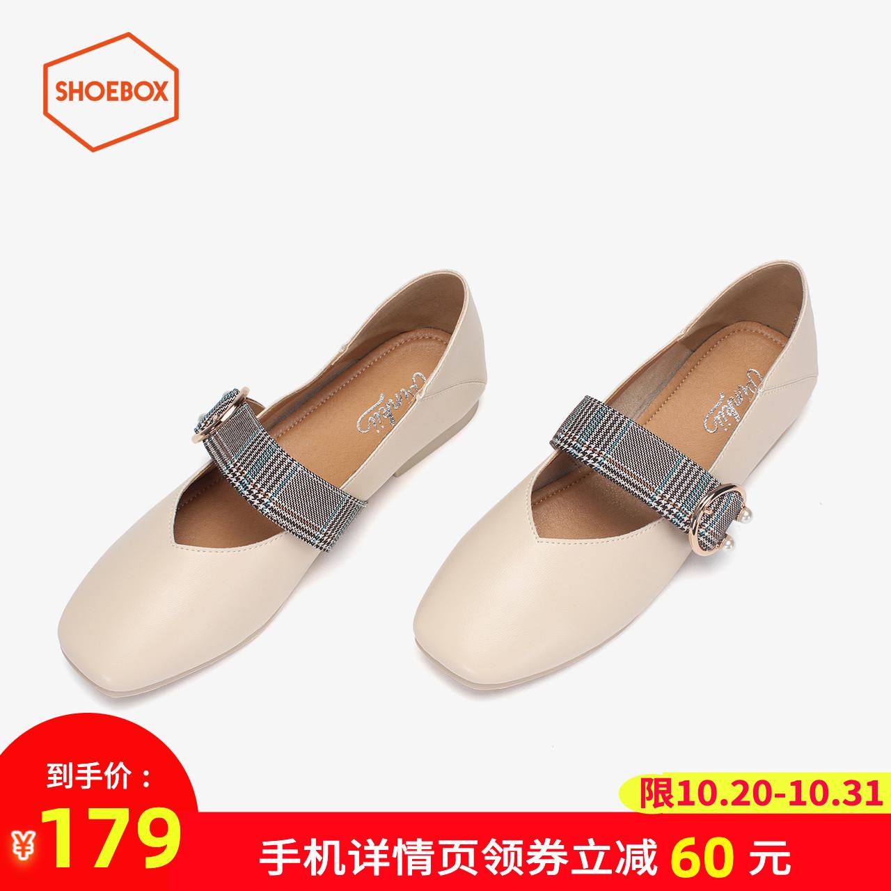 鞋柜旗舰单鞋女2019秋新款女鞋浅口低跟平底鞋百搭淑女玛丽珍鞋