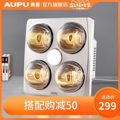 奥普灯暖浴霸灯嵌入式普通吊顶卫生间浴室取暖家用三合一家用310