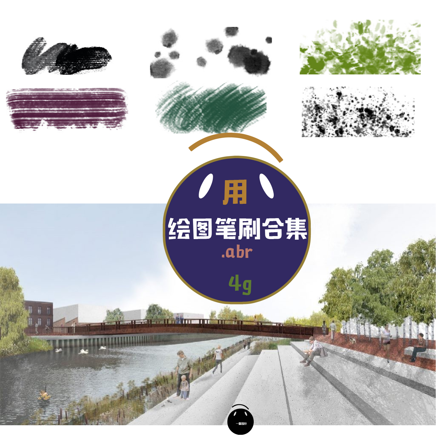 ps笔刷集合 最全设计绘图水彩人物植物笔刷分析图效果图资料共4g