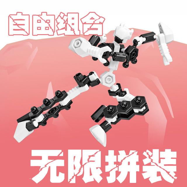 积木玩具拼装8-10-12-14岁以上男孩益智拼插男生机器人模型礼物五折促销