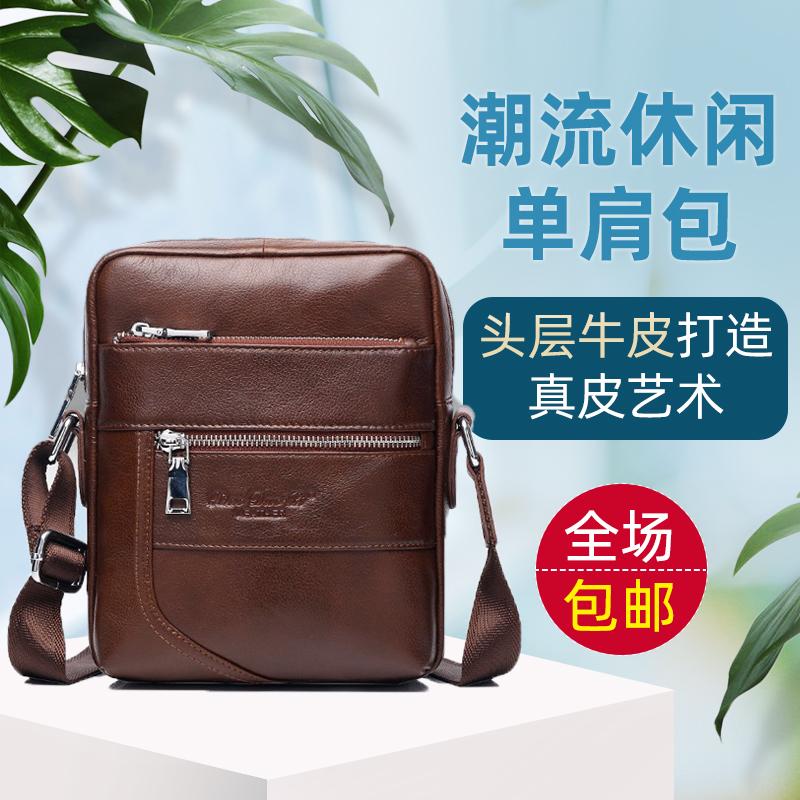 Кожаные сумки Артикул 584133471909