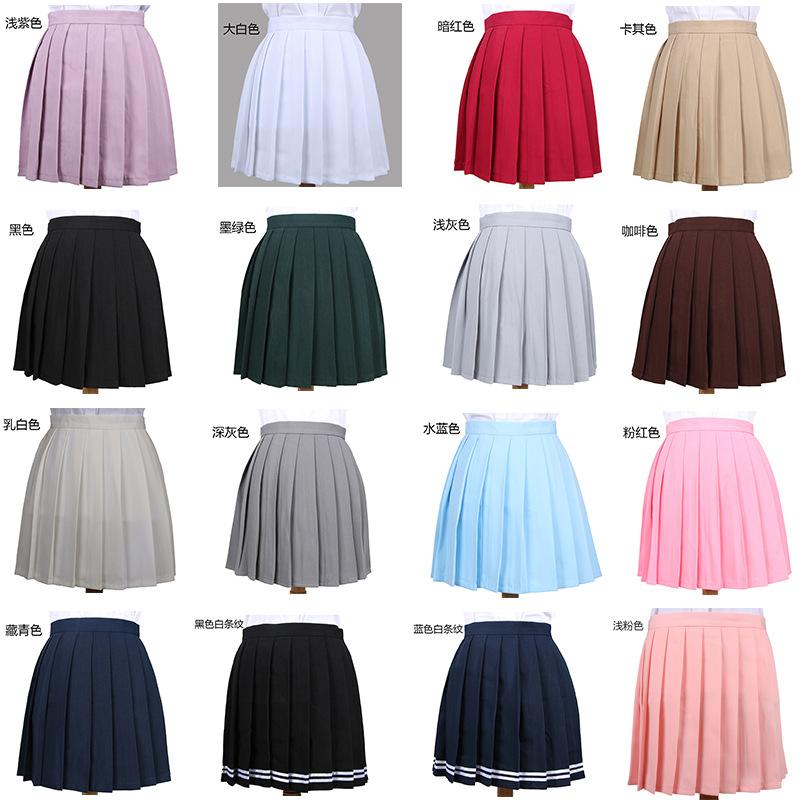 软妹少女日本学院风jk校服百褶裙满26.50元可用0.53元优惠券