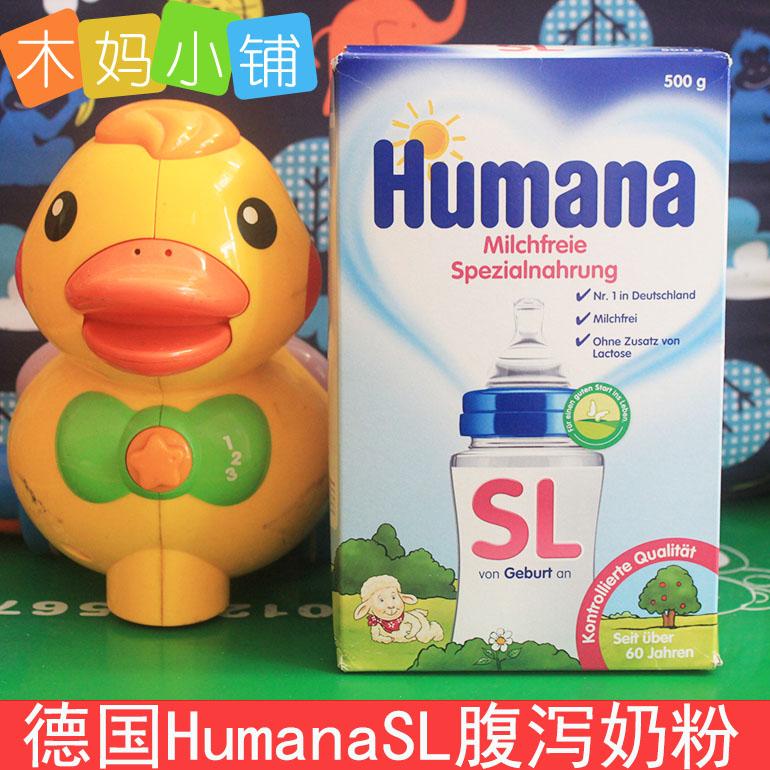 Германия Humana SL коралловый частица для женского имени иеорглиф ля женских имён живот понос сухое молоко противо живот понос ребенок все фаза сухое молоко 500g