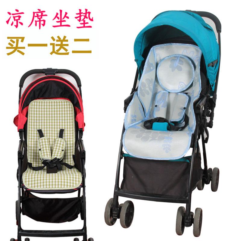 凉席适用Joie巧儿宜芙洛特婴儿高景观推车凉席艾儿恩丽伞车凉席垫