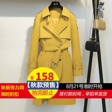 妃子2018秋装新款时尚气质韩版修身收腰中长款风衣女外套1747LA