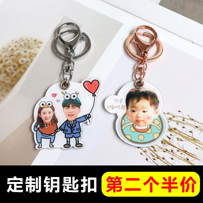 定制照片汽车钥匙扣挂件女士卡通可爱双面钥匙链情侣装饰创意礼物限时秒杀