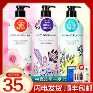 韩国爱敬护发素套装香味进口香水