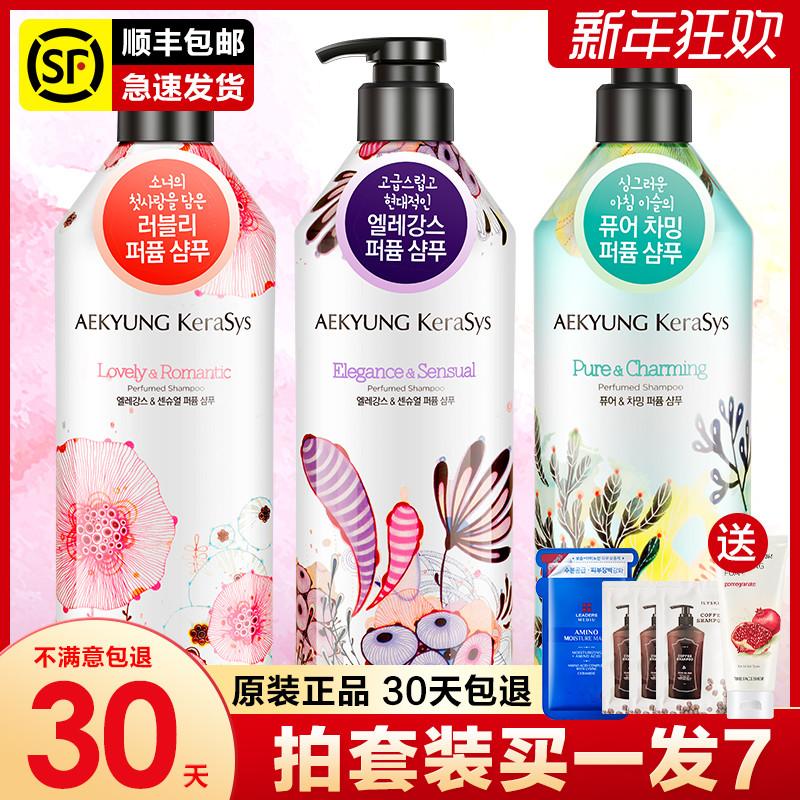 韩国爱敬香水洗发水护发素套装香味持久留香柔顺改善毛躁进口正品