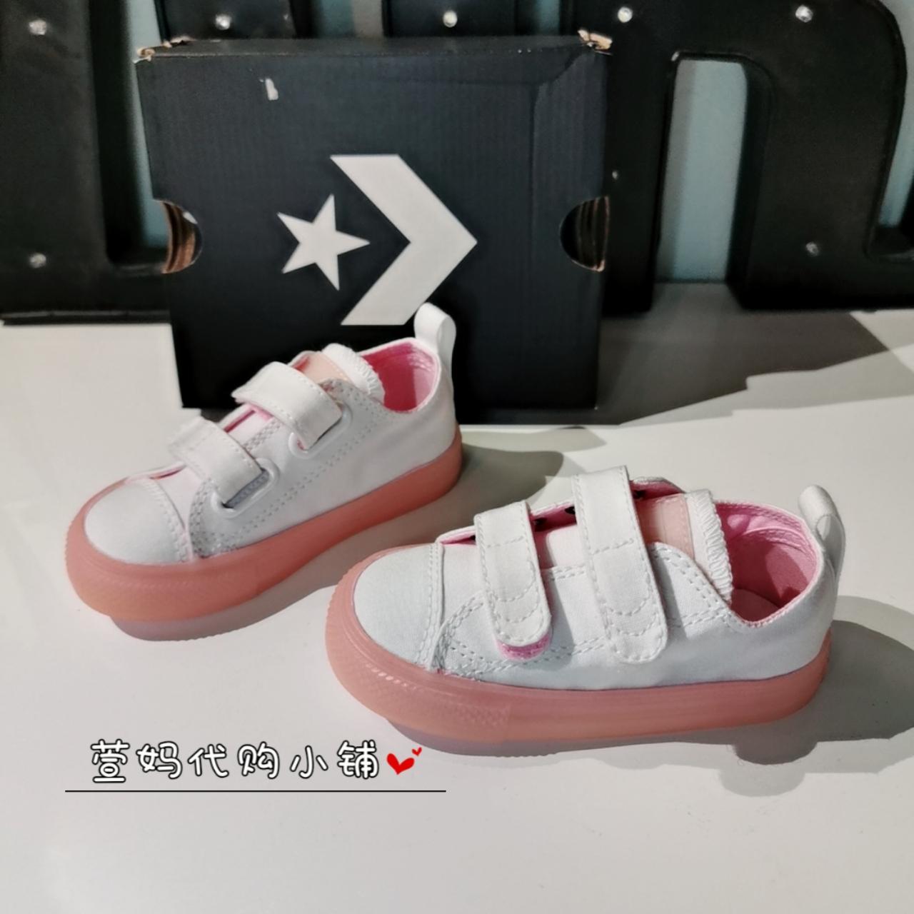 (用1元券)美国直邮代购converse小童小白鞋
