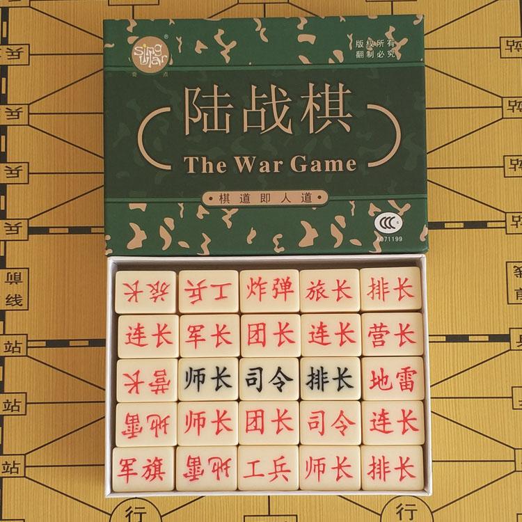Китай армия шахматы дети студент новичок для взрослых большой размер наземные битвы шахматы 2 человек родителей армия флаг бесплатная доставка