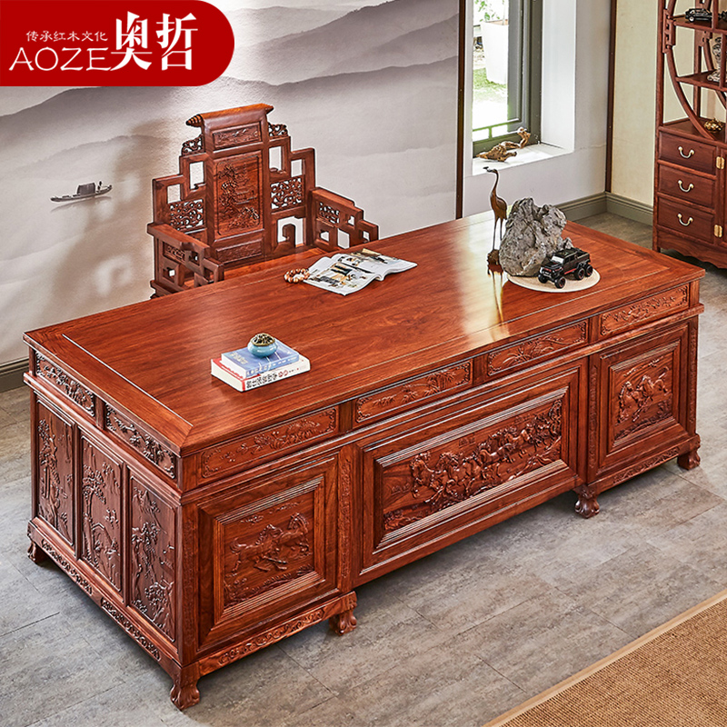 Aozhe mahogany desk Chinese hedgehog red sandalwood desk chair combination solid wood computer desk rosewood study furniture