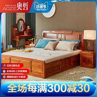 刺猬紫檀卧室家具仿古1.8米实木婚床AZ 奥哲 红木双人床新中式 I01