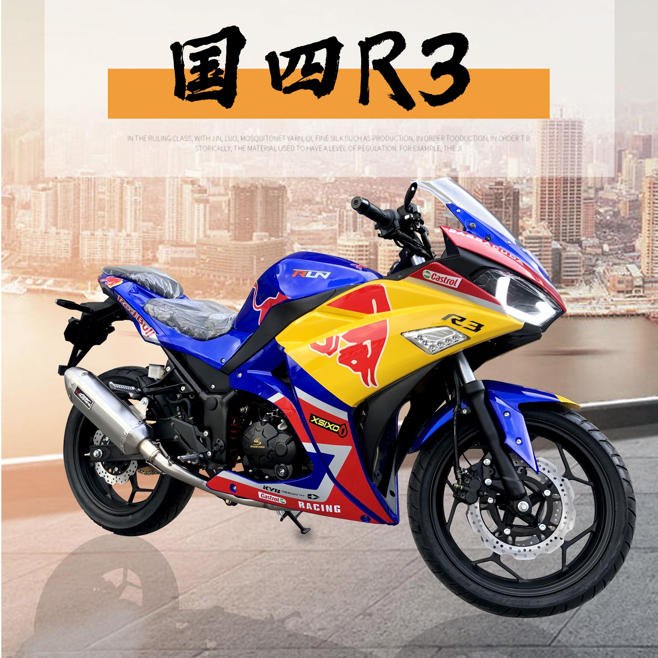 Guosi EFI R3 phantom 200cc-400cc motorcycle sports car V6 lying race R3 heavy locomotive can be licensed motorcycle