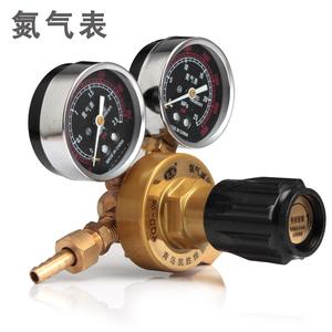 氮气表减压阀减压表纯铜氮气表氮气瓶氮气减压器YQD-06 YQD-370型