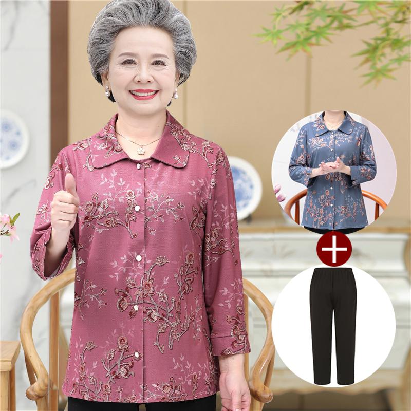 奶奶春装长袖衬衫妈妈装上衣中老年人女装夏季套装老太太大码衣服