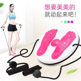 扭腰盘健身运动器材家用带拉绳扭腰盘收腹大号美腰器扭腰机扭扭乐