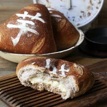 枣叔的店 芋泥麻薯 低油低糖清淡健身代餐早餐面包零食低卡欧包
