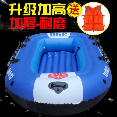 充气船橡皮艇加厚皮划艇双人气垫捕鱼艇救生冲锋舟耐磨钓鱼船2345