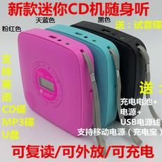 CD-плеер Специальный портативный английский CD машина