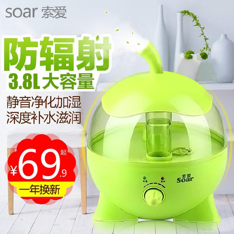 [索爱生活电器加湿器]索爱加湿器家用静音大容量卧室迷你空气月销量24件仅售69.9元