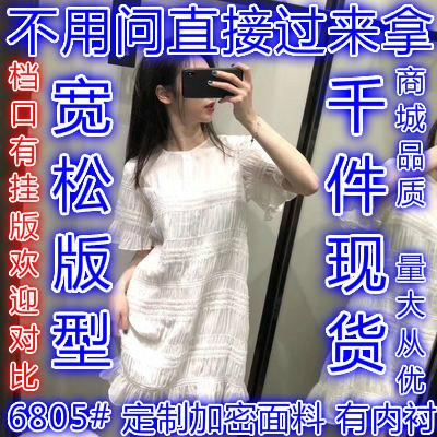 韩国订单2019春季新品度假风气质重工压褶亮片淑女雪纺连衣裙短裙