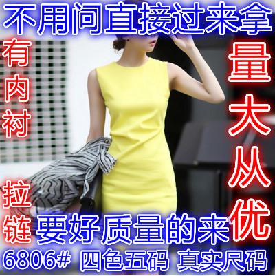 6806#夏季新款圓領修身無袖打底背心裙OL氣質緊身包臀連衣裙