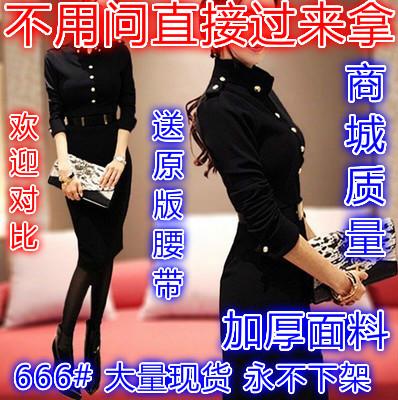 666性感女新款韓版修身長袖立領包臂中長裙簡約通勤職業OL連衣裙