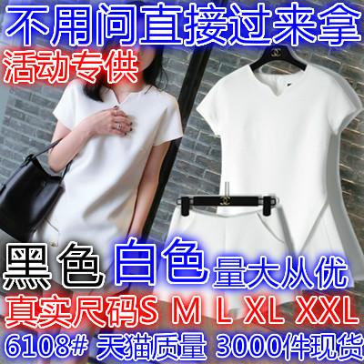 6108#新款小香风女装潮套装韩版时尚气质名媛两件套连衣裙短裤