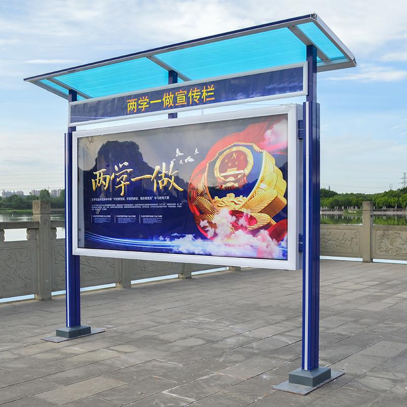 定制不锈钢宣传栏公告栏橱窗户外广告牌液压立式挂墙式展示公示栏