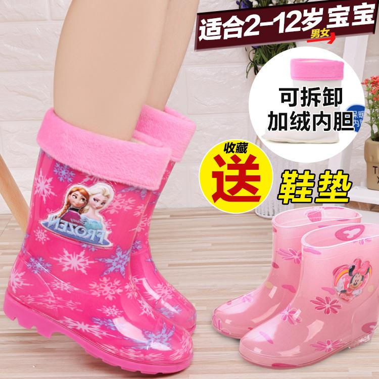 儿童雨鞋男童女童防滑保暖中大童宝宝雨靴可爱中筒公主胶鞋水鞋套
