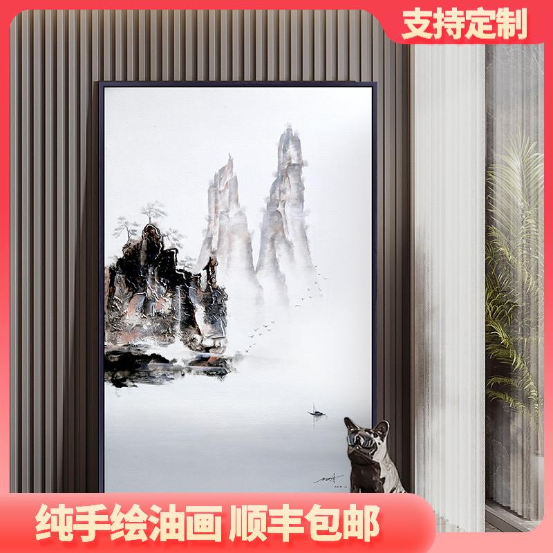 走廊過道豎版掛畫山水畫新中式玄關裝飾畫國畫現代簡約手繪油畫