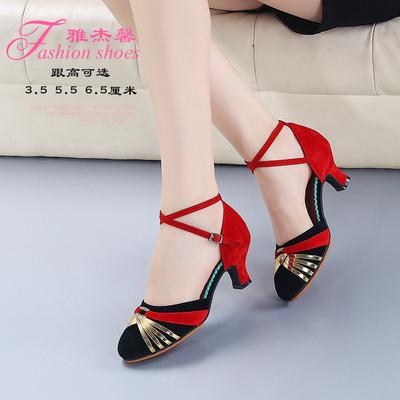 Yajiexin Latin dance shoes, women's dance shoes, mid-heel women's square dance shoes, social dance shoes, modern dance shoes
