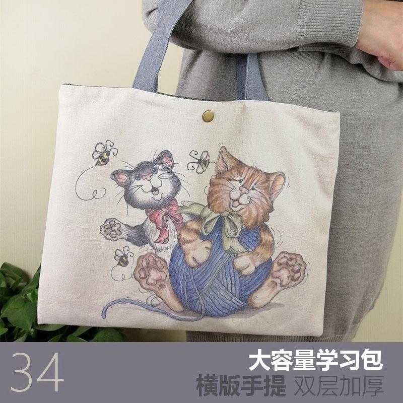 Текстильные сумки Артикул 565773417923